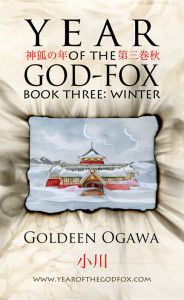 Book 3 Cover72